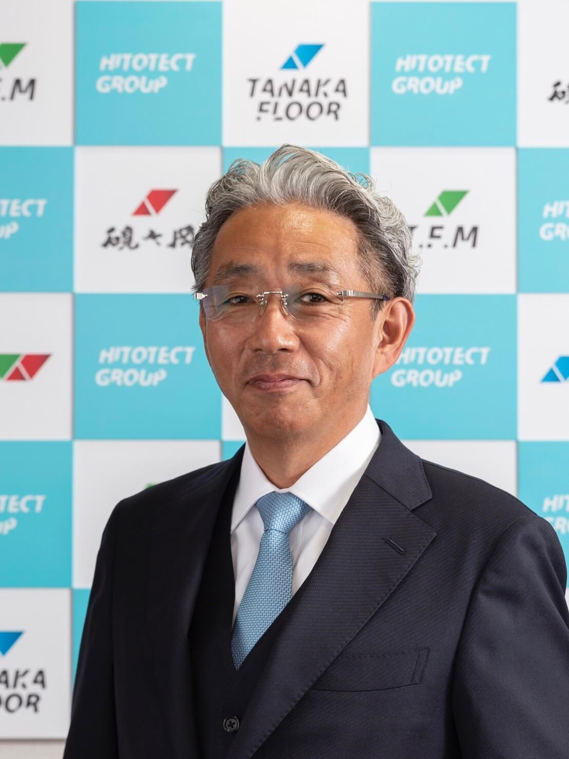 代表者写真「田中誠」